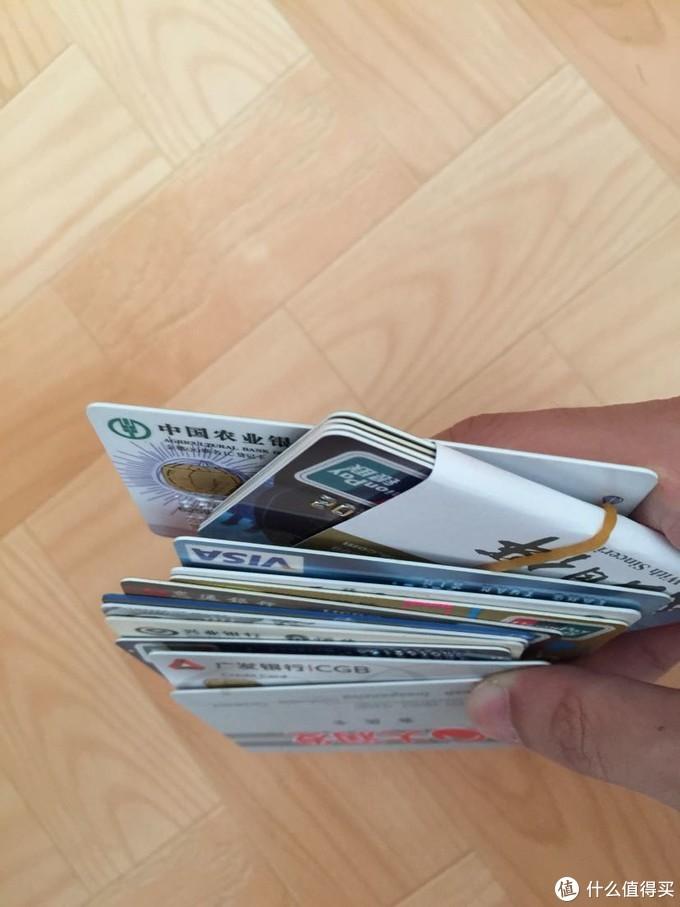 这是部分信用卡,还有几张过了账单日的卡在包包里