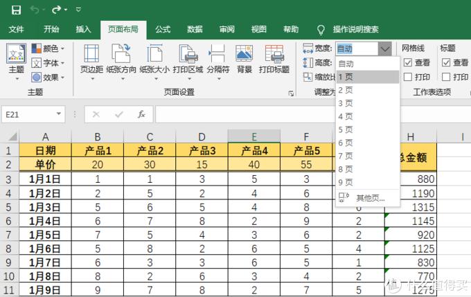 学会这7个Excel处理技巧,困扰我几个月的麻烦终于解决啦