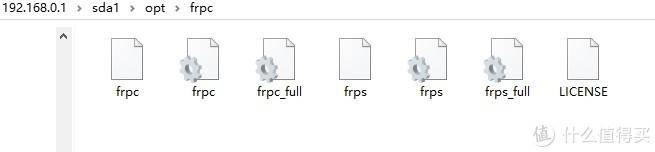 我放的路径和文件夹