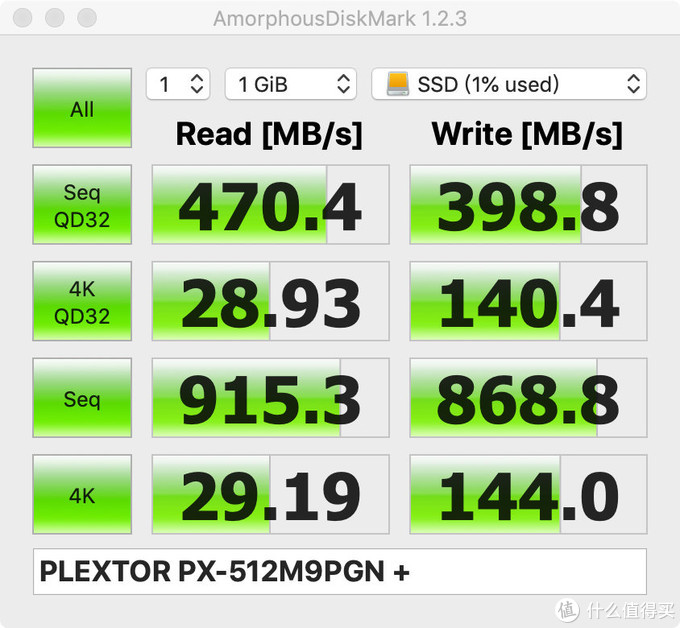 浦科特M9P Plus上手评测,疾智稳定,速不可挡
