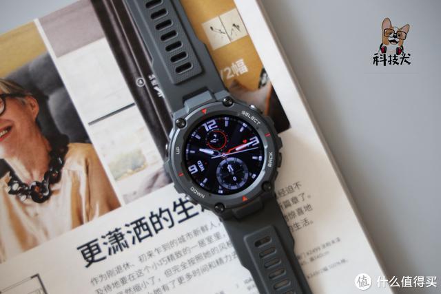 华米Amazfit T-Rex户外智能手表图赏:12项军规认证 强韧耐造