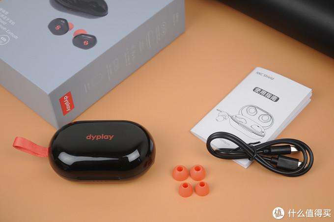 一个人自由而纯粹的音乐之旅:dyplay降噪盾真无线降噪耳机体验