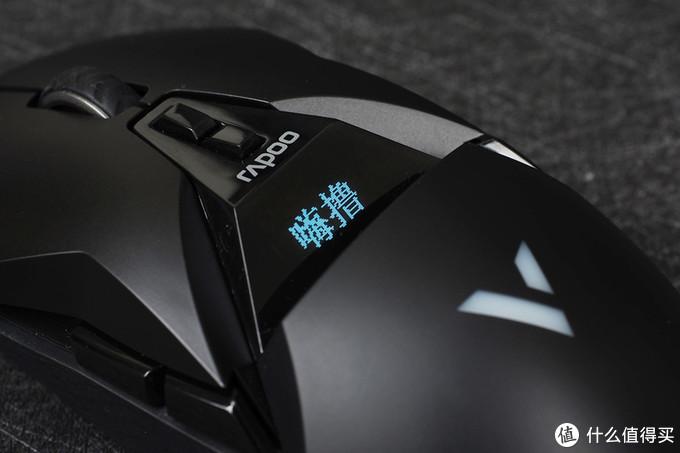 雷柏VT950无线游戏鼠标评测 — 真香