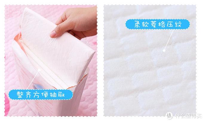 产褥垫,真能搞定了恶露外漏的烦恼吗?