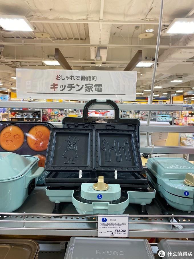 日本必打卡的人气杂货店Loft,除菌好物这里也能买到!
