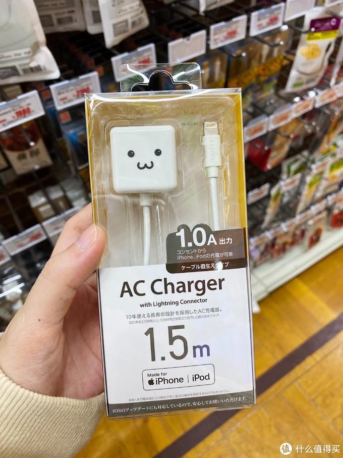 同系列的AC充电器,话说这笑脸真的好萌啊