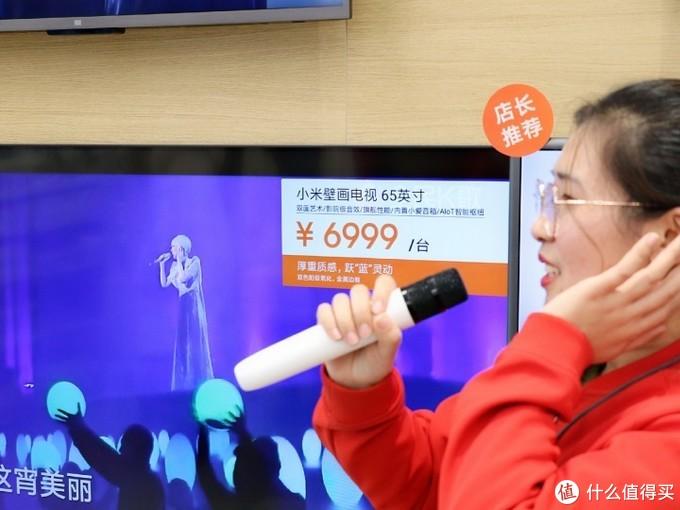 有品上架纯麦K歌无线麦克风,小米电视即插即用,客厅秒变KTV