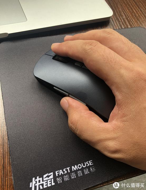 快鼠 智能语音鼠标,来聊一聊说话就能打字的鼠标