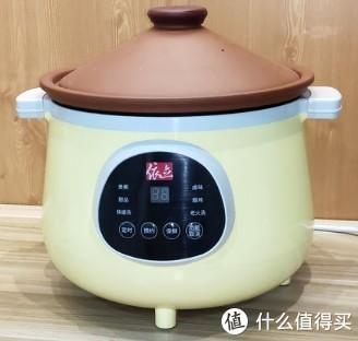 依立蒸汽慢煮锅