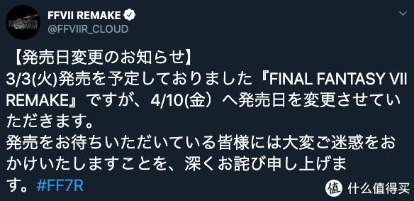重返游戏:SE重头作品《最终幻想7重制》《漫威复仇者》均遭延期