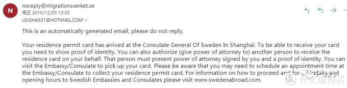 瑞典留学签证之瑞典居留证申请全攻略
