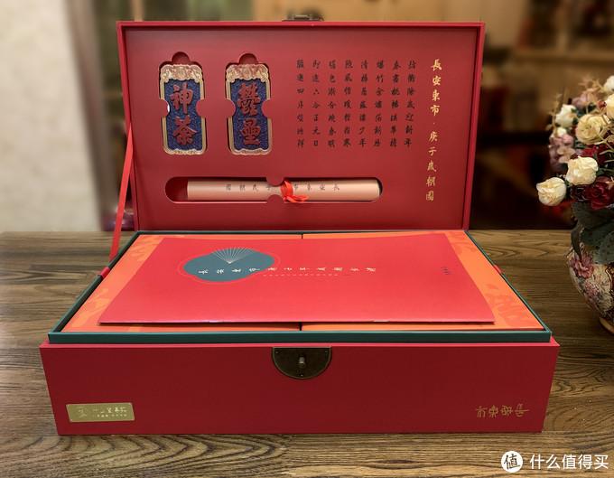 来自张大妈的春节惊喜,长安东市庚子年岁朝食礼