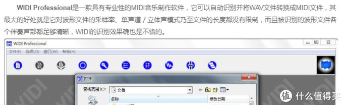 用单片机开发板自制MIDI音乐盒(预算15)