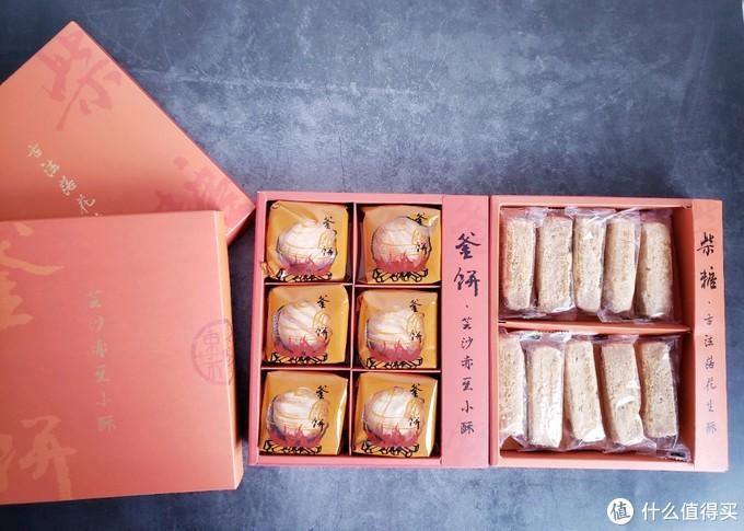 张大妈的新春礼 —— 长安东市庚子年岁朝食礼