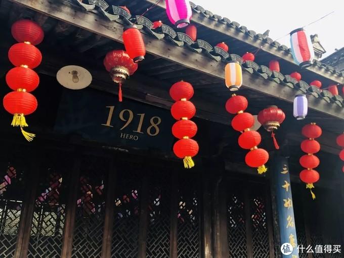 宁波十七房开元观堂酒店花灯大庙会,带你体验原汁原味的古镇年味