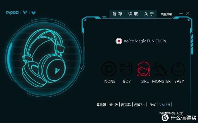 169元雷柏VH520游戏耳机体验:ENC降噪与RGB灯效,足矣!