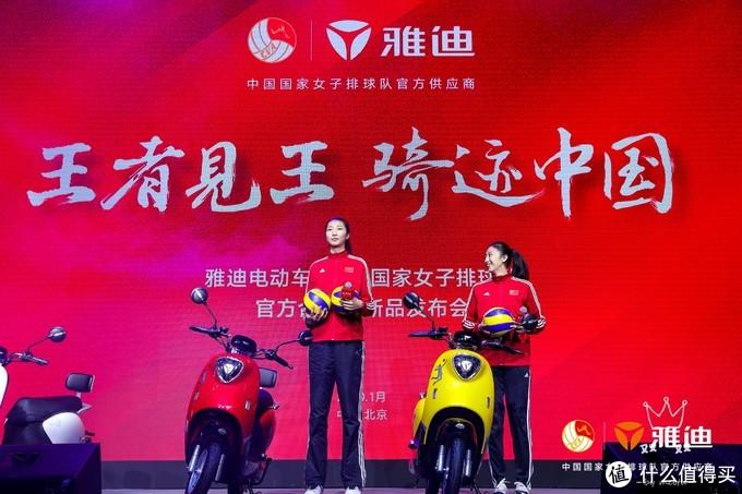 中国女排冠军座驾雅迪电动车M6正式发布 售价2990元起