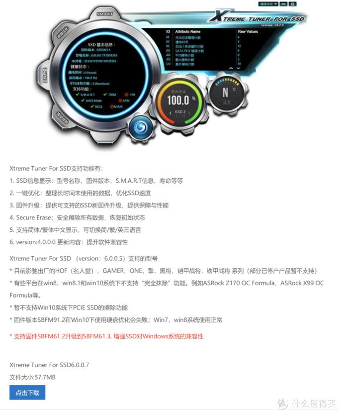 PCIe4.0下的M.2 SSD有多快?:影驰HOF PRO M.2 1T 使用评测