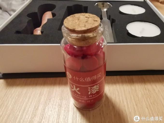 一小瓶火漆