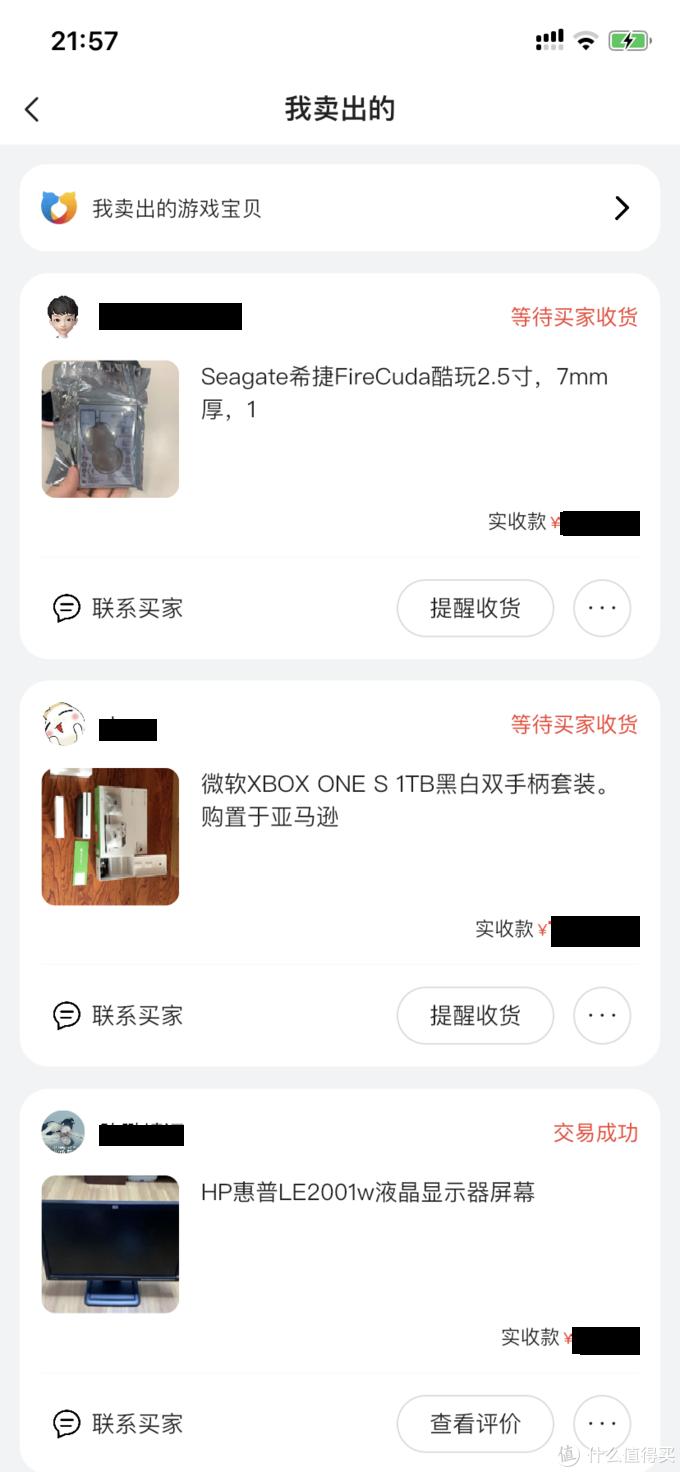 和卖家聊了几句他就拍下付款了。而且收货地址就在我公司地址附近…………