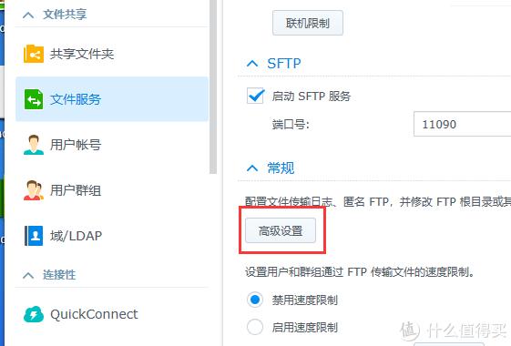 借助FTP轻松打造移动影院——可能是最棒的串流视频播放器infuse