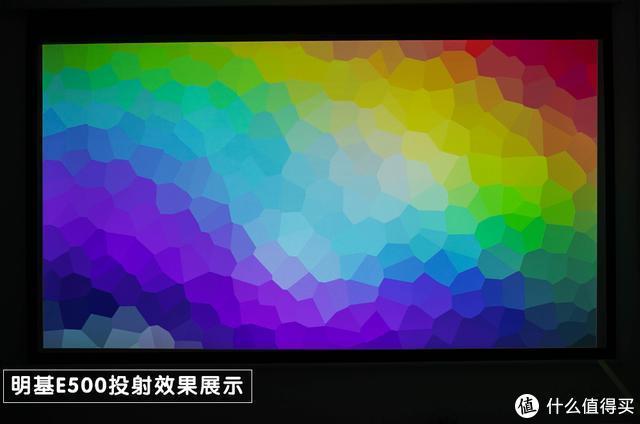 明基E520图片显示效果,色彩分明