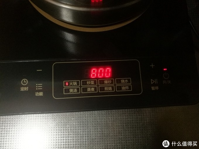 美的C21-simple103电磁炉开箱