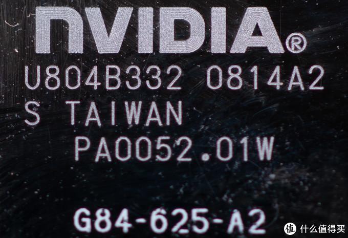 2:1放大率,可以看到nVIDIA商标的激光蚀刻笔迹(原来是一条条来回刻出来的啊~)