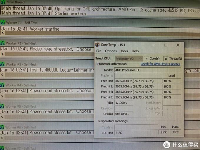 现在的CPU烤P95动辄80-100度,这么小规模的散热能控制在71度算可以接受的范围了。