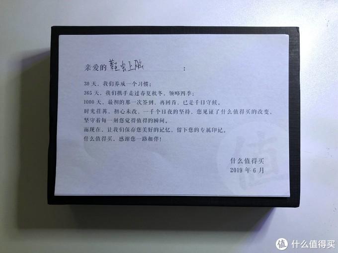 """暖心小卡片,ID字体""""小别致"""""""