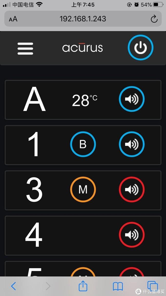科技向的影院后级——AcurusM8 八声道影院后级试用评测