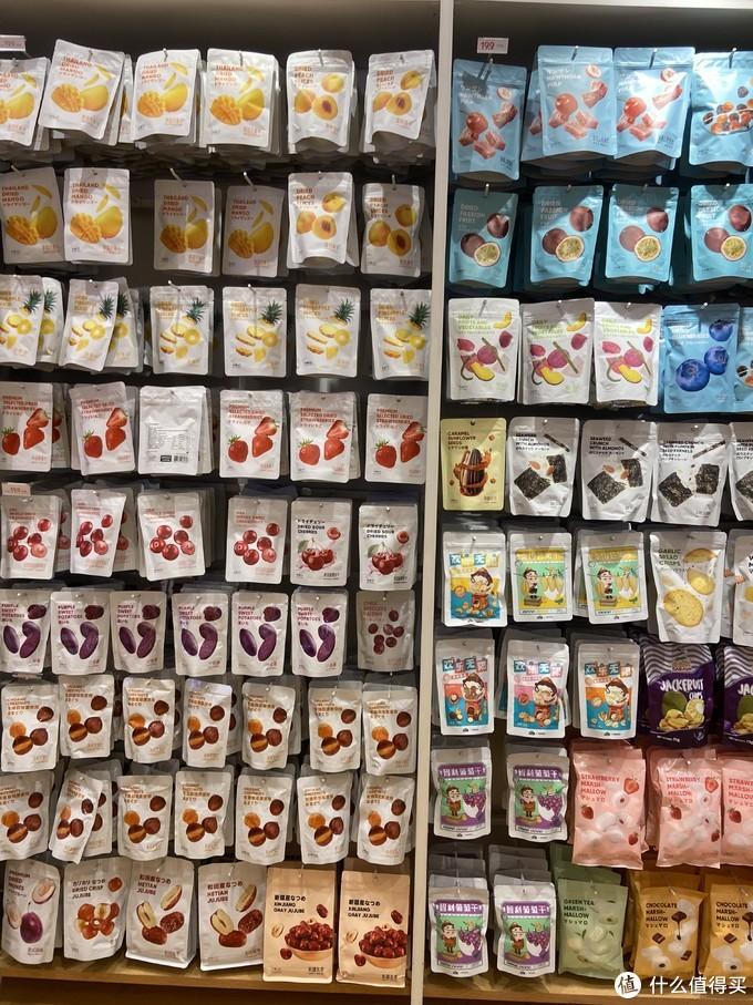 中国最大的十元店—MINISO,看看哪些是买不了上当也买不吃亏的东西~