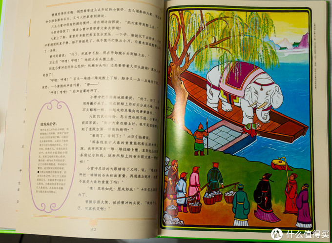 您和孩子还需要一套《汉声中国童话》