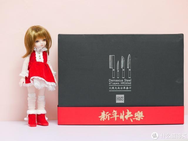 小米上线来自欧亚大陆的厨刀,颜值与性能碾压竞品,双立人表示压力山大