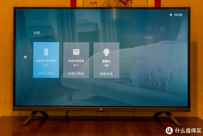 米家的设备也可以直接在电视机上操作监控