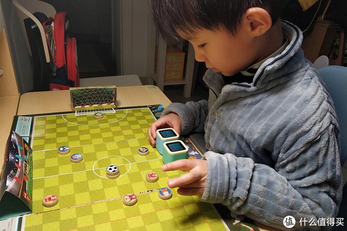 益智学习好帮手 亲子游戏好伙伴——魔粒小木机器人体验