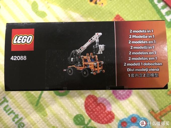 惊喜红包+暴力神券=乐高年货玩具—京东商城超值价入手LEGO机械组车载式吊车(42088)玩具