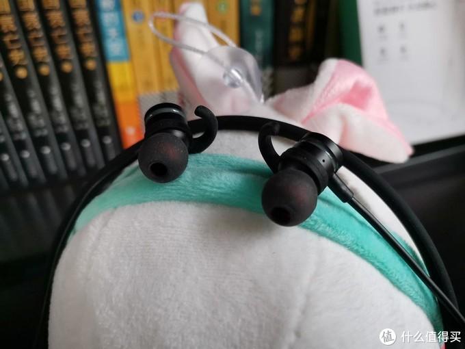 S50蓝牙耳机,戴上耳机跑步去