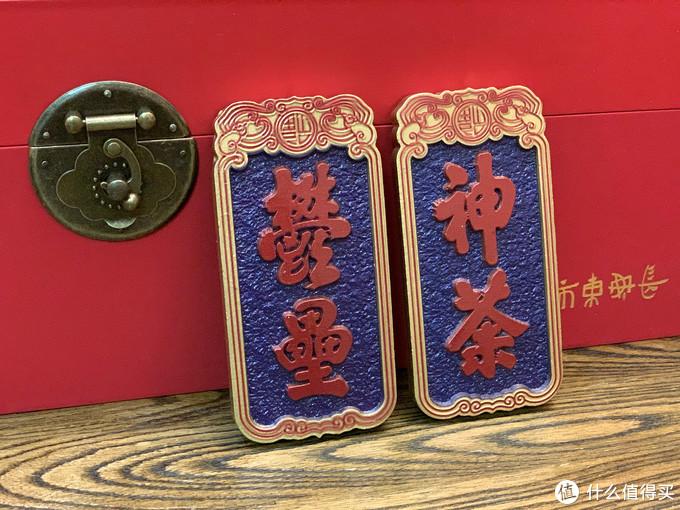 左:神荼(shēn shū)右:郁垒(yù lǜ )