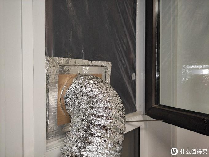 超低成本改造,小米空气净化器DIY变新风,米皮替代成功