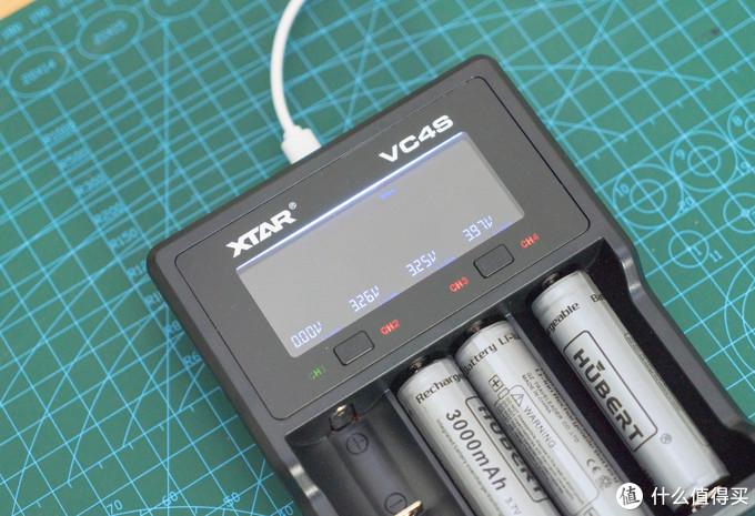 废电池别扔,0电压也能救活,VC4S智能充开箱
