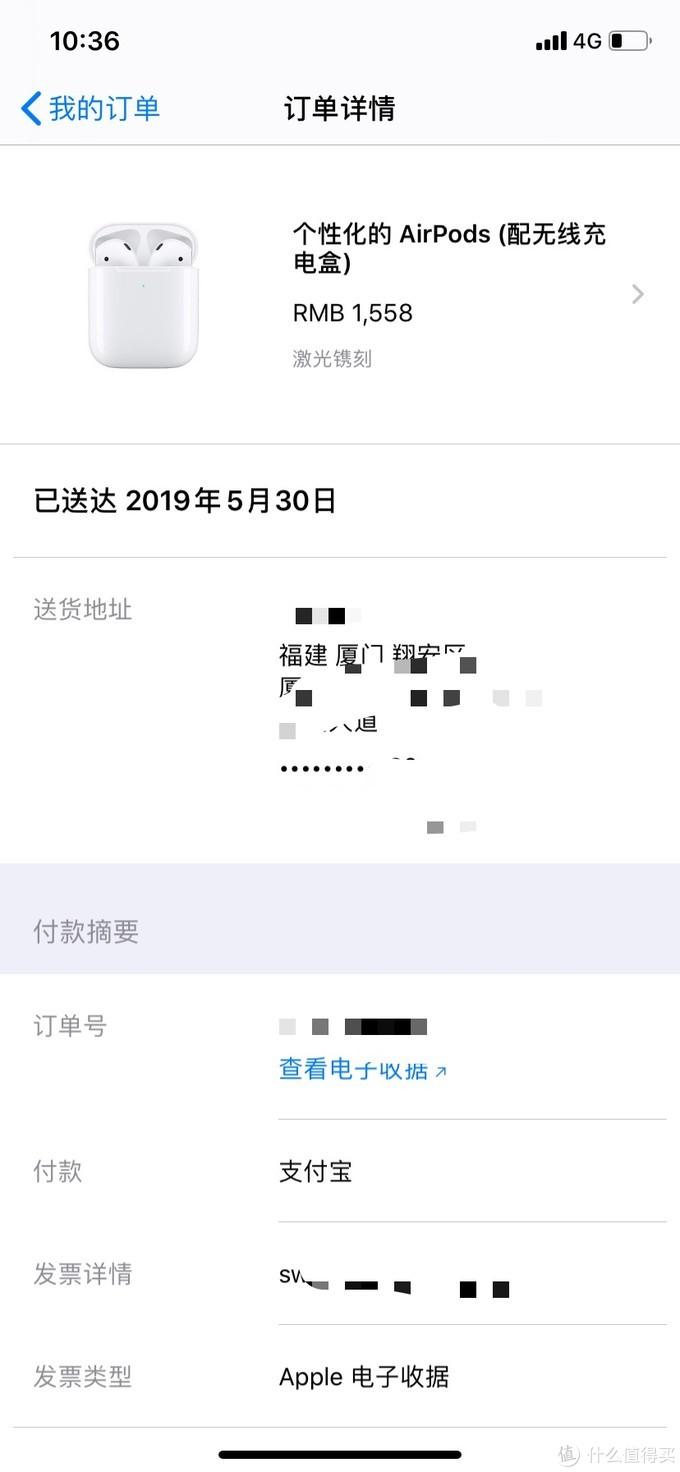 我的2019购物记录(数码为主)