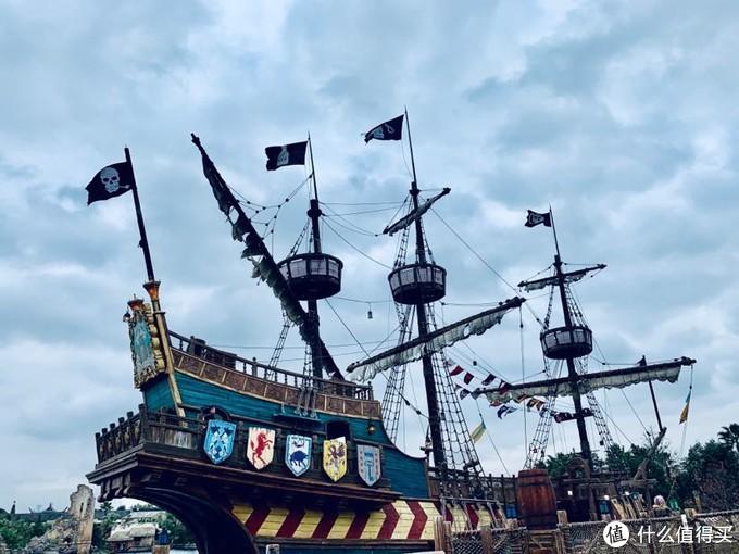 海盗区域维修没有开