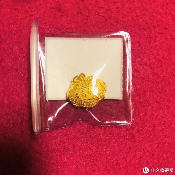 开年薅个金羊毛——367元/克入手品牌黄金