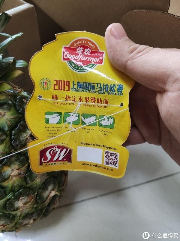 京东水果购买记:29块大洋的佳农菠萝香蕉香不?