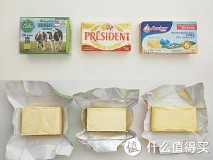 新年伊始,玩烘焙的必备款黄油
