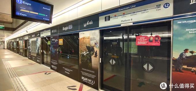 新加坡的地铁站