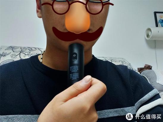 短小精悍,携带方便,男人剃须必备,须眉便携电动剃须刀实操评测