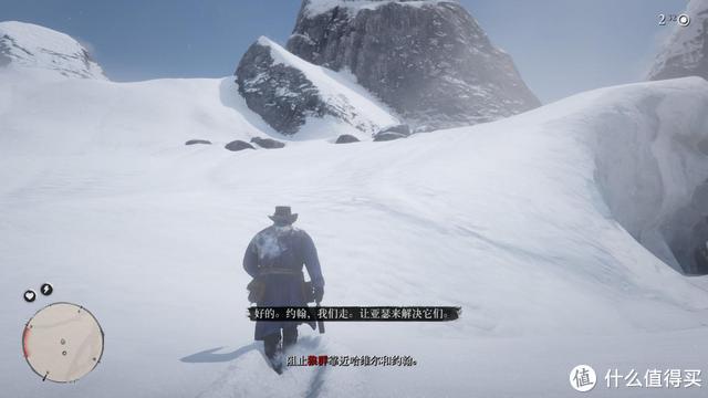 《荒野大镖客2》游戏截图
