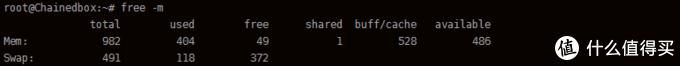真正内存可用量为free+buff/cache